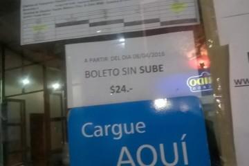sube1